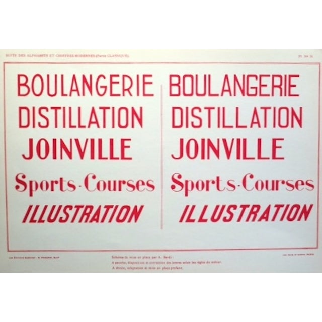 French Art Deco Typography Sheet - Image 2 of 2