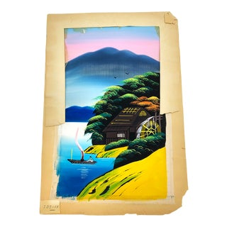 Vintage Mid Century Silk Painting of a Fuji Five Lakes Autumn Landscape Scene, Hand Painted in Japan For Sale