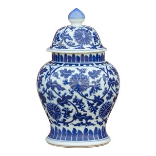 Chinese Porcelain Huahui Baluster Blue and White Vase For Sale