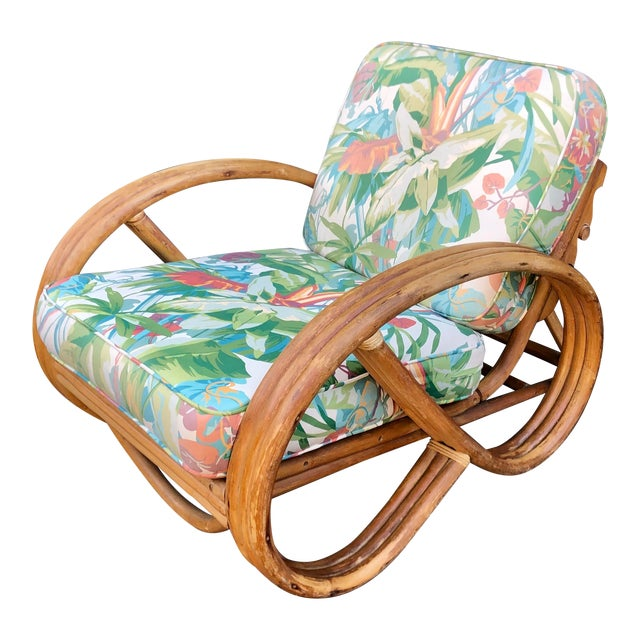 1950's Bent Rattan Adjustable Triple Banded Bamboo Lounge Chair For Sale