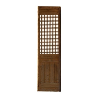 Chinese Old Rustic Bold Geometric Open Pattern Wall Tall Panel Divider For Sale
