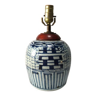 1860s Chinese Blue & White Table Lamp For Sale