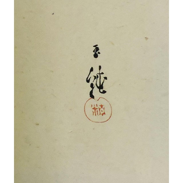 Pair of Hand Painted Japanese Panel Screens With Birds and Flowers For Sale - Image 12 of 13