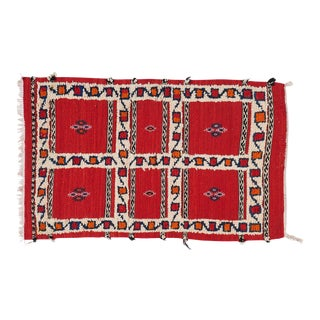 Small Berber Rug- 2′ × 3′3″ For Sale