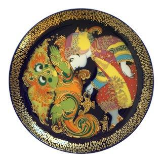 Bjorn Wiinblad Aladdin Mid Century Plate