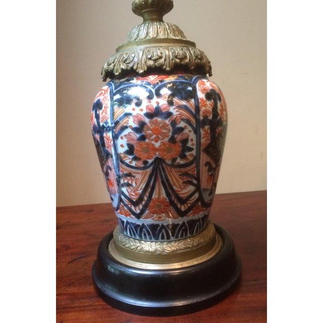Vintage Oriental Porcelain And Metal Lamp Chairish