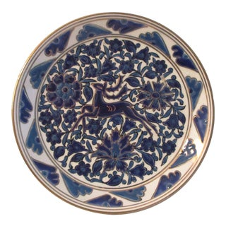 Vintage Greek Blue Floral Gazelle Display Plate For Sale
