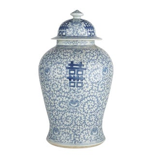 Chinoiserie Blue & White Porcelain Double Happiness Temple Jar For Sale
