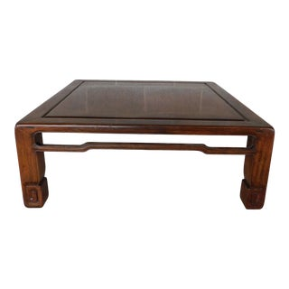 Vintage Chinese Ming Style Coffee Table For Sale