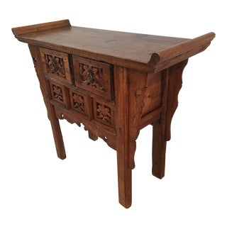 Vintage Asian Console Table With Carved Floral Designs