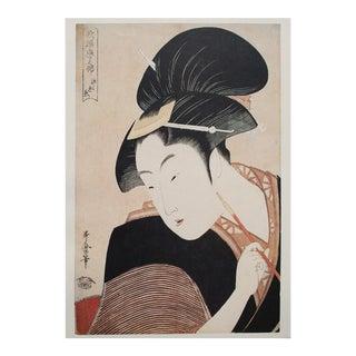 Pensive Love by Kitagawa Utamaro, 1980s