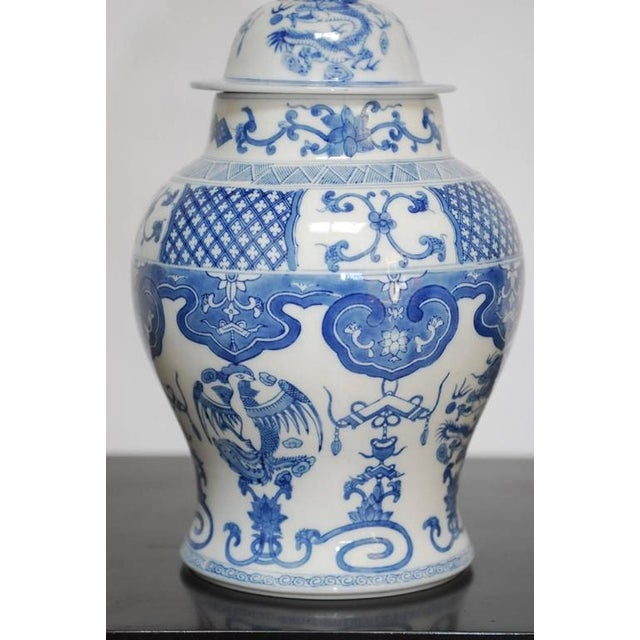 Chinese Blue and White Porcelain Ginger Jar - Image 2 of 7