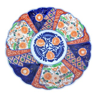 Antique Japanese Imari Charger Plate For Sale