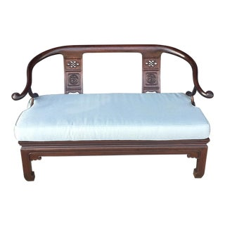Vintage Chinoiserie Chinese Rosewood Bench Settee