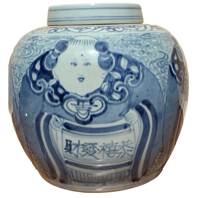Chinese Blue and White Rice Jar/ Ginger Jar for New Year For Sale - Image 12 of 12