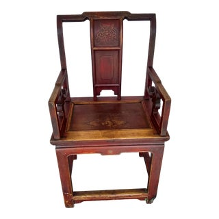 Late 19th Century Antique Chinese Officials Chair For Sale