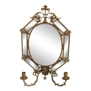 Quality Brass Renaissance Style Girandole Mirror For Sale