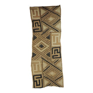 Vintage Brown and Black Earth Tones African Applique Kuba Applique Textile For Sale