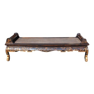Chinese Fujian Style Golden Dragon Motif Day Bed Chaise Bench For Sale
