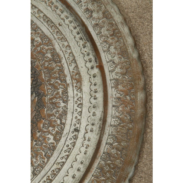 Persian Hanging Platter For Sale - Image 4 of 10