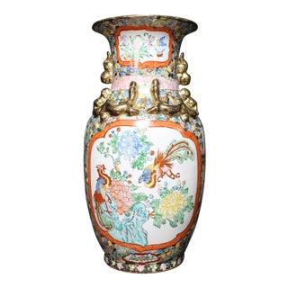 1950s Japanese Satsuma Vase For Sale