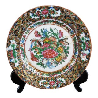Antique Chinese Rose Medallion Butterfly Plate - C.1870-80 For Sale