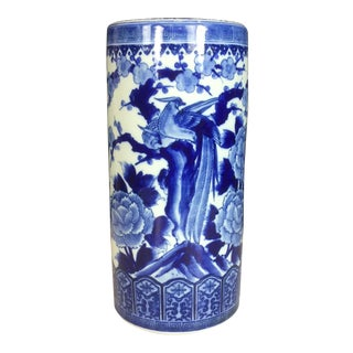1970s Vintage Floral & Bird Pattern Blue and White Porcelain Umbrella Stand For Sale