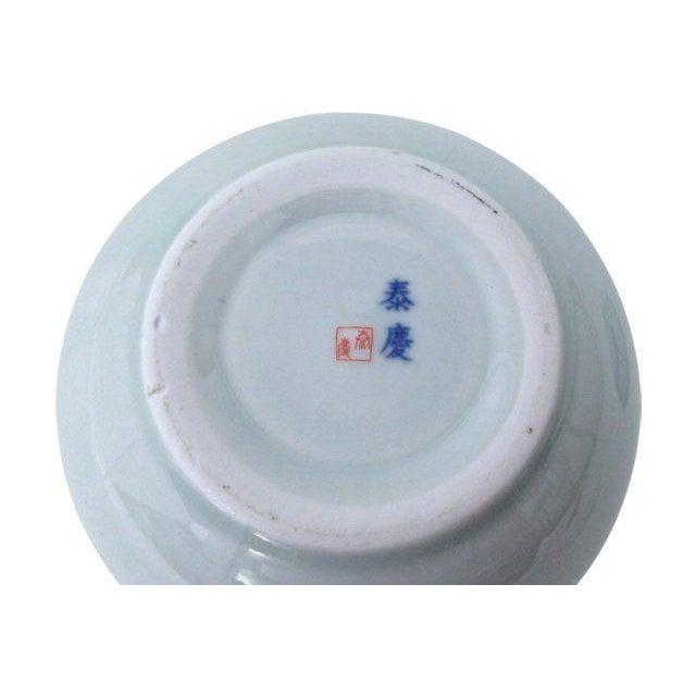 Japanese Porcelain Dresser Jar - Image 5 of 5