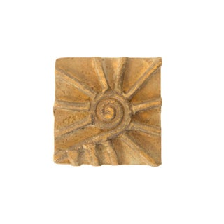 Vintage African Square Bronze Coin For Sale