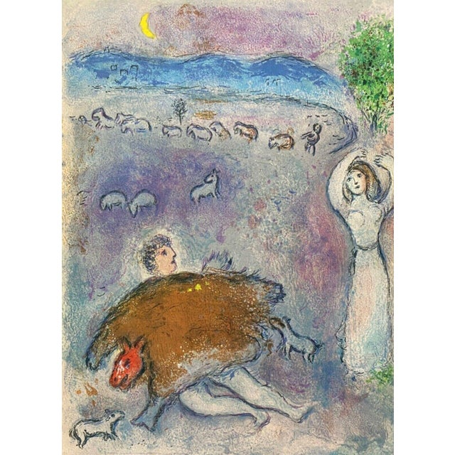 """1977 """"Dorcon's Strategy, Daphnis & Chloe"""" Limited Edition Lithograph After Marc Chagall For Sale"""