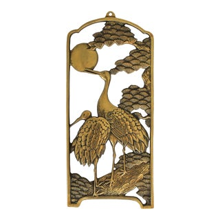 Asian Style Brass Wall Hanging For Sale