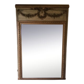 French Trumeau Mantle Mirror