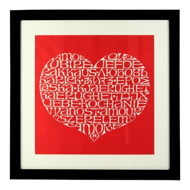 International Heart Textile Art by Alexander Girard - Image 1 of 3