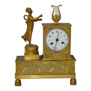 French Gilded Bronze Mantle Clock C.1840s For Sale