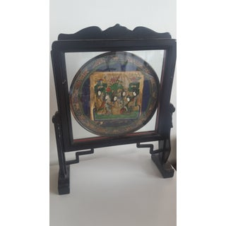 Antique Chinese Dual Sided Table Screen Encased Moon Fan Preview