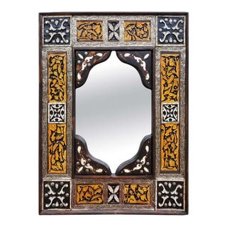 Moroccan Rectangular Mirror For Sale