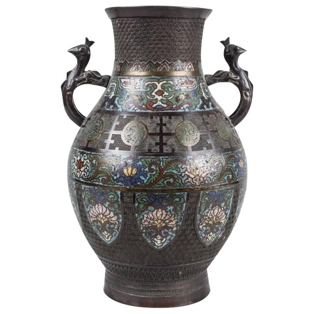 Decorative Japanese Cloisonne Vase With Unusual Peacock Handles For Sale