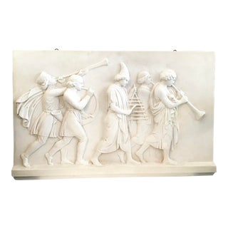 Vintage Classical Plaster Frieze With Figures For Sale