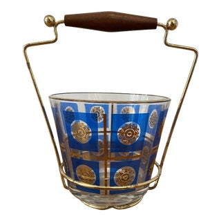 Mid-Century Ice Bucket W/ Caddy For Sale