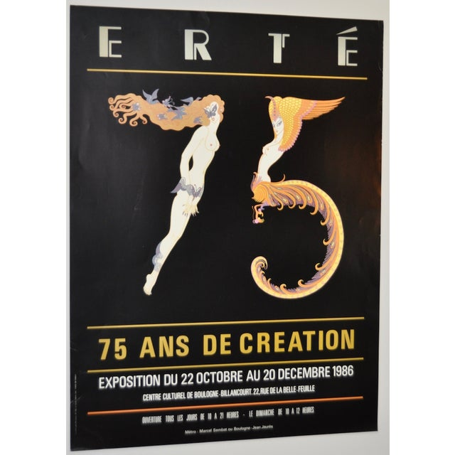 Contemporary Erte French Exhibition Poster C.1986 For Sale - Image 3 of 7