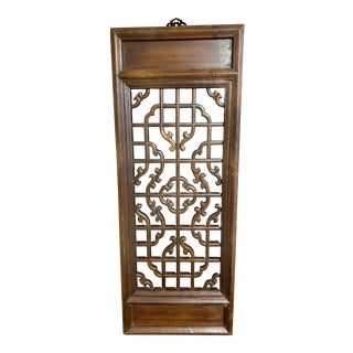 Early 1900s Antique Chinese Lattice Work Window For Sale