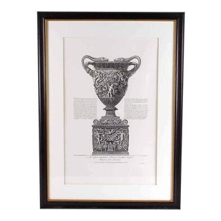 19th Century Italian Giovanni Battista Piranesi Engraving of a Classical Vase