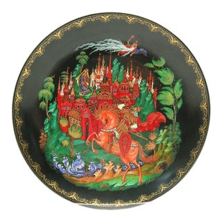 Tianex Russian Legends Fairytale Decorative Plate For Sale