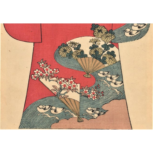 1927 Vintage Art Deco Japanese Kimono Print For Sale - Image 4 of 4