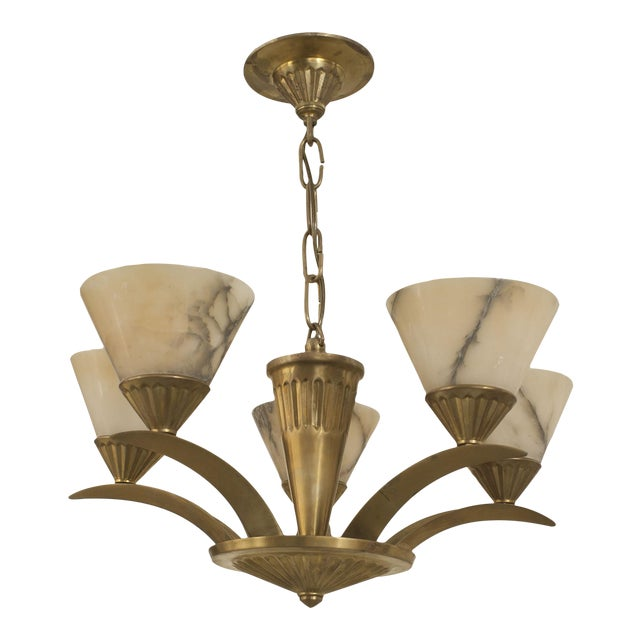 French Art Deco Brass (Circa 1925) Chandelier For Sale