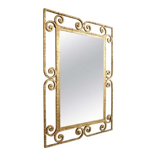 Spanish Gilt Metal Mirror For Sale