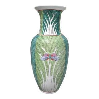 Vintage Palm Beach Regency Palm Frond Vase