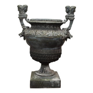 Louis XIV Style Bronze Garden Urn For Sale