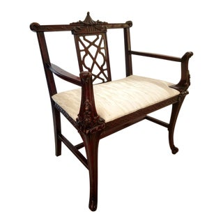 Williamsport Furn. Co.,Chinese Chippendale Hall/Vanity Armchair, Carved Pagoda Style, 1940's For Sale