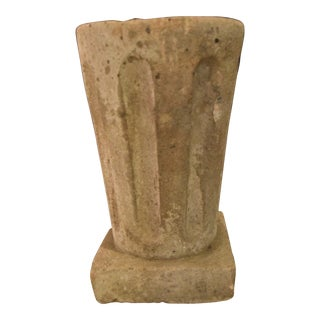 Vintage Cantera Stone Vase For Sale